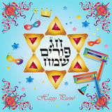 Purim. Happy Purim festival greeting card. Translation from Hebrew: Happy Purim! Purim Jewish Holiday decorative poster with traditional hamantaschen cookies Royalty Free Stock Photography