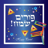 Purim. Happy Purim greeting card. Translation from Hebrew: Happy Purim! Purim Jewish Holiday poster with stars of David, traditional hamantaschen cookies, toy Stock Photo