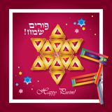 Purim. Happy Purim greeting card. Translation from Hebrew: Happy Purim! Purim Jewish Holiday poster with stars of David, traditional hamantaschen cookies, toy Vector Illustration