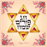Purim. Happy Purim greeting card. Translation from Hebrew: Happy Purim! Purim Jewish Holiday poster with stars of David, traditional hamantaschen cookies Vector Illustration