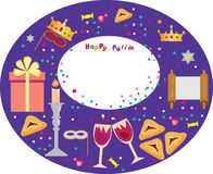 Purim holiday greeting card. On the round background symbols objects of holiday purim Stock Photography