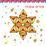 Purim holiday greeting card. Holiday background and text Happy Purim! in Hebrew. Celebrate the Purim holiday by eating some traditional cookies. These three royalty free illustration