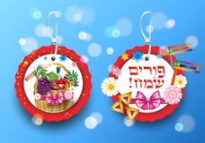 Purim jewish holiday gift tag set. Happy purim jewish holiday greeting poster with gift basket and traditional purim symbols, noisemaker, masque, gragger Stock Photo