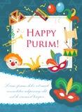 Purim-Karnevalsplakat, Einladung, Flieger Schablonen für Ihr Design mit Maske, hamantaschen, blödeln, Ballone, Grager herum stock abbildung