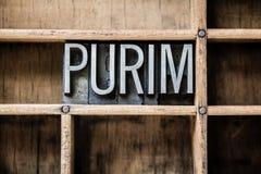 Purim Letterpress Type in Drawer Stock Photo