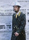 Purim in Mea Shearim. JERUSALEM - MARS 09 : Ultra Orthodox man during Purim in Mea Shearim Jerusalem on Mars 09 2012 , Purim is a Jewish holiday celebrates the Stock Image