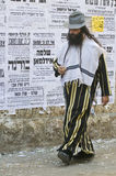Purim in Mea Shearim Royalty Free Stock Photo