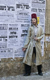 Purim in Mea Shearim Stock Afbeeldingen