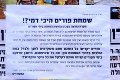 Purim 2017 in  Mea Shearim, Jerusalem. JERUSALEM, ISRAEL - MARCH 13, 2017: Pashkevil posters, of the orthodox Jewish community, about women modesty and the Purim Royalty Free Stock Photography