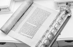 purim Megilat Есфирь серебр Написанный на пергаменте Стоковая Фотография