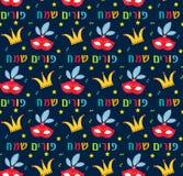 Purim naadloos patroon met Carnaval-elementen Gelukkig Joods festival, eindeloze achtergrond, textuur, behang Vector stock illustratie