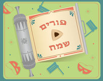 Purim Scroll in Hebrew. An open scroll with Hebrew text of Happy Purim on it. Eps10 Royalty Free Stock Photography