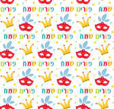 Purim seamless pattern with carnival elements. Happy Jewish festival, endless background, texture, wallpaper. Vector vector illustration