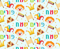 Purim seamless pattern with carnival elements. Happy Jewish festival, endless background, texture, wallpaper. Vector Stock Images