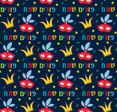 Purim seamless pattern with carnival elements. Happy Jewish festival, endless background, texture, wallpaper. Vector. Purim seamless pattern with carnival Royalty Free Stock Images