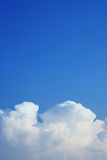 The purity of the sky Royalty Free Stock Images