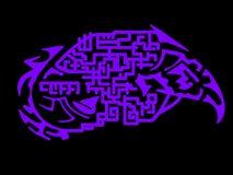 Purper labyrintontwerp vector illustratie