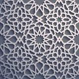 Purpere Achtergrond Islamitische ornament vector, Perzische motiff 3d ramadan Islamitische ronde patroonelementen geometrisch Royalty-vrije Stock Foto's