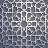 Purpere Achtergrond Islamitische ornament vector, Perzische motiff 3d ramadan Islamitische ronde patroonelementen geometrisch Royalty-vrije Stock Fotografie