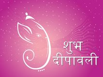 Purple background with ganesha Stock Images