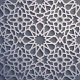 Purple background . Islamic ornament vector , persian motiff . 3d ramadan islamic round pattern elements . Geometric. Logo template set. Circular ornamental Royalty Free Stock Images