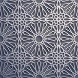 Purple background . Islamic ornament vector , persian motiff . 3d ramadan islamic round pattern elements . Geometric. Logo template set. Circular ornamental Stock Photos