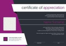 Purple Certificate - Diploma Modern Style Design Stock Image