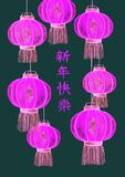 Purple Chinese lanterns New Year Greeting Card. Purple Chinese lanterns sky or Kongming lantern New Year Greeting Card, inscription Happy New Year, hand drawn Stock Photography