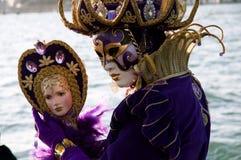 Purple indiscretion Stock Photos