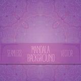 Purple seamless mandala vector Royalty Free Stock Photo
