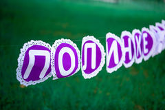 Purple unit on a grass background. And trees. Celebration of the first birthday Royalty Free Stock Images