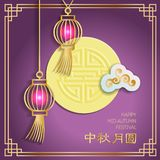 Purple Vector Paper Graphics Design Elements of Mid Autumn Festival. Chuseok. hieroglyph chinese characters Zhong qiu yue yuan - royalty free illustration