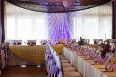 Purple wedding Stock Photography