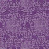 Purpura deseniowy Orientalny motyw okręgi ilustracja wektor