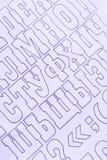Purpurowi cyrillic abecadła listy drukujący na białym papierze Zdjęcie Royalty Free