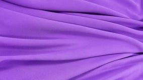 Purpurowy tło Obraz Royalty Free