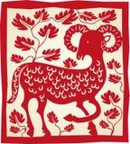 Purpurrote Schafe Stockbilder