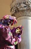 Purpurrote Spassvogelreflexion Stockfoto