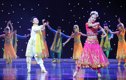 Pursuit-Dance of India Stock Photos