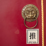 Push. The door of a chinese shop stock photography