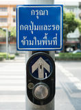 Push button for Red traffic light in Thailand. thai language Stock Photos