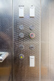 Push buttons in the elevator Stock Photo