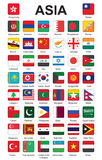 Push buttons with flags of Asia. Set of push buttons with flags of Asia vector illustration Stock Image