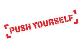 Push Yourself rubber stamp Stock Image