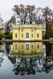 Pushkin, парк Ekaterininsky Павильон Стоковое Фото