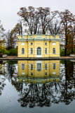 Pushkin, Ekaterininsky Park. Pavilion Stock Photo