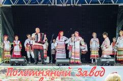 Pushkin festiwal w wiosce Polotnyany Zavod, Kaluga region, Rosja 6 2016 Czerwiec Fotografia Stock