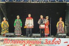 Pushkin festiwal w wiosce Polotnyany Zavod, Kaluga region, Rosja 6 2016 Czerwiec Fotografia Royalty Free