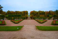 Pushkin. Is a municipal town in sky District of the federal city of St. Petersburg, Russia Royalty Free Stock Photo