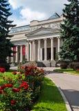 Pushkin Museum Royalty Free Stock Image